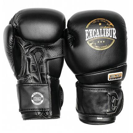 Перчатки боксерские Excalibur 8000-01 Platinum черный, фото 2