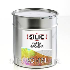 Фасадная эмаль КО-174 (1кг) Белый, черный, коричневый, красный, зеленый, синий, серый, голубой