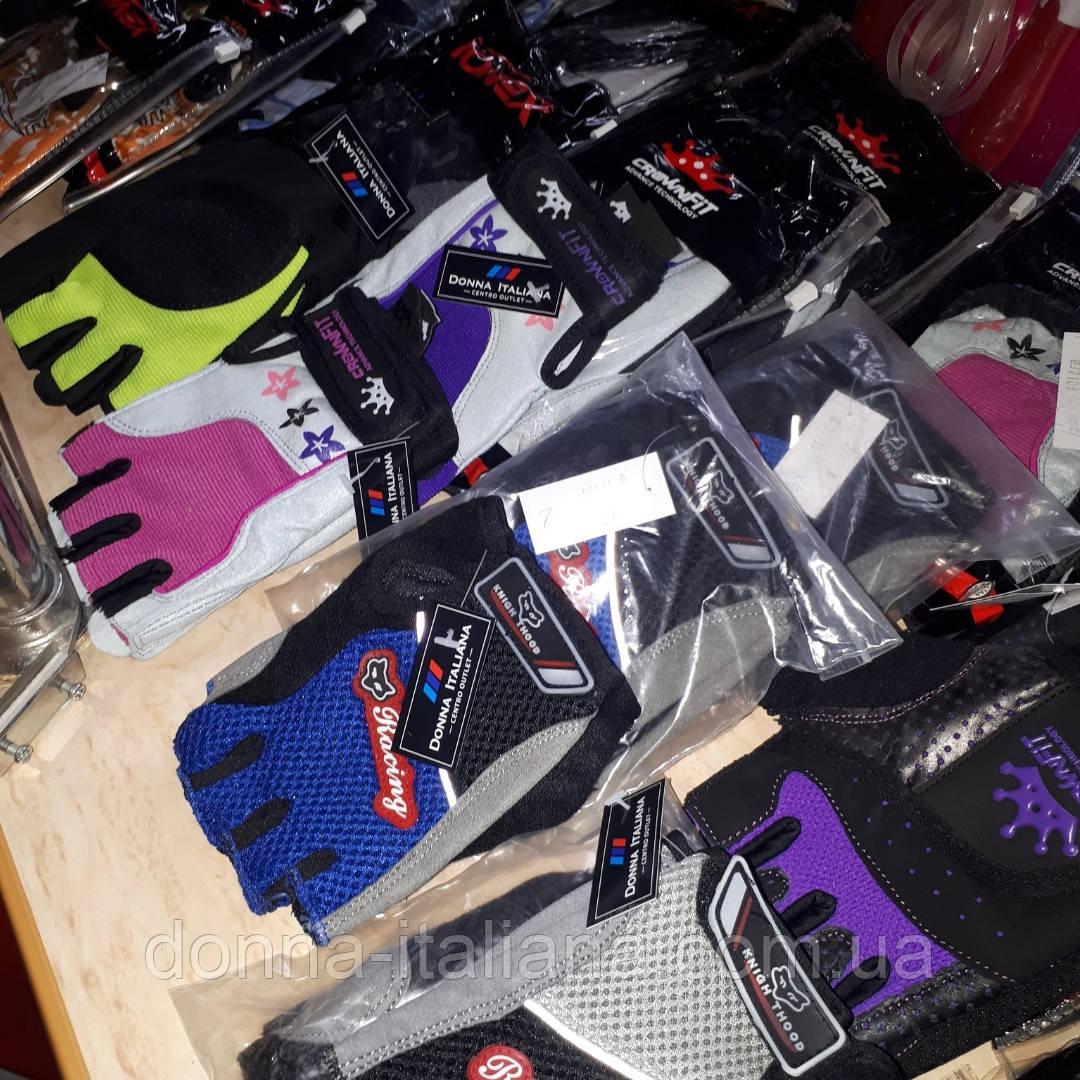 """Перчатки для фитнеса ItalySports. """"S"""""""