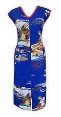 Трикотажный халат на змейке Батал, фото 3