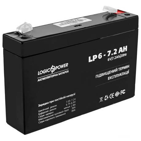 Аккумулятор AGM LogicPower LP 6-7,2 AH, фото 2