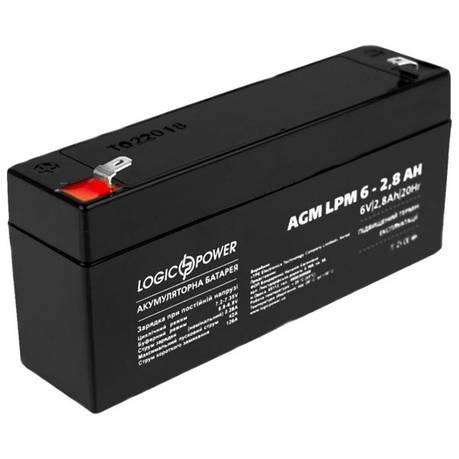 Акумулятор AGM LogicPower LPM 6-2,8 AH, фото 2