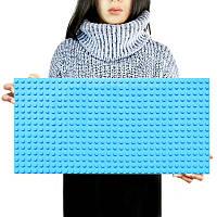 Строительная пластина 51x25.5 см Совместима с LEGO Duplo Синяя
