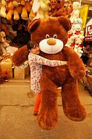Плюшевый медведь Украина 100 см Коричневый