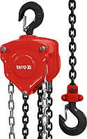 Таль цепная YATO 500 кг 3 м