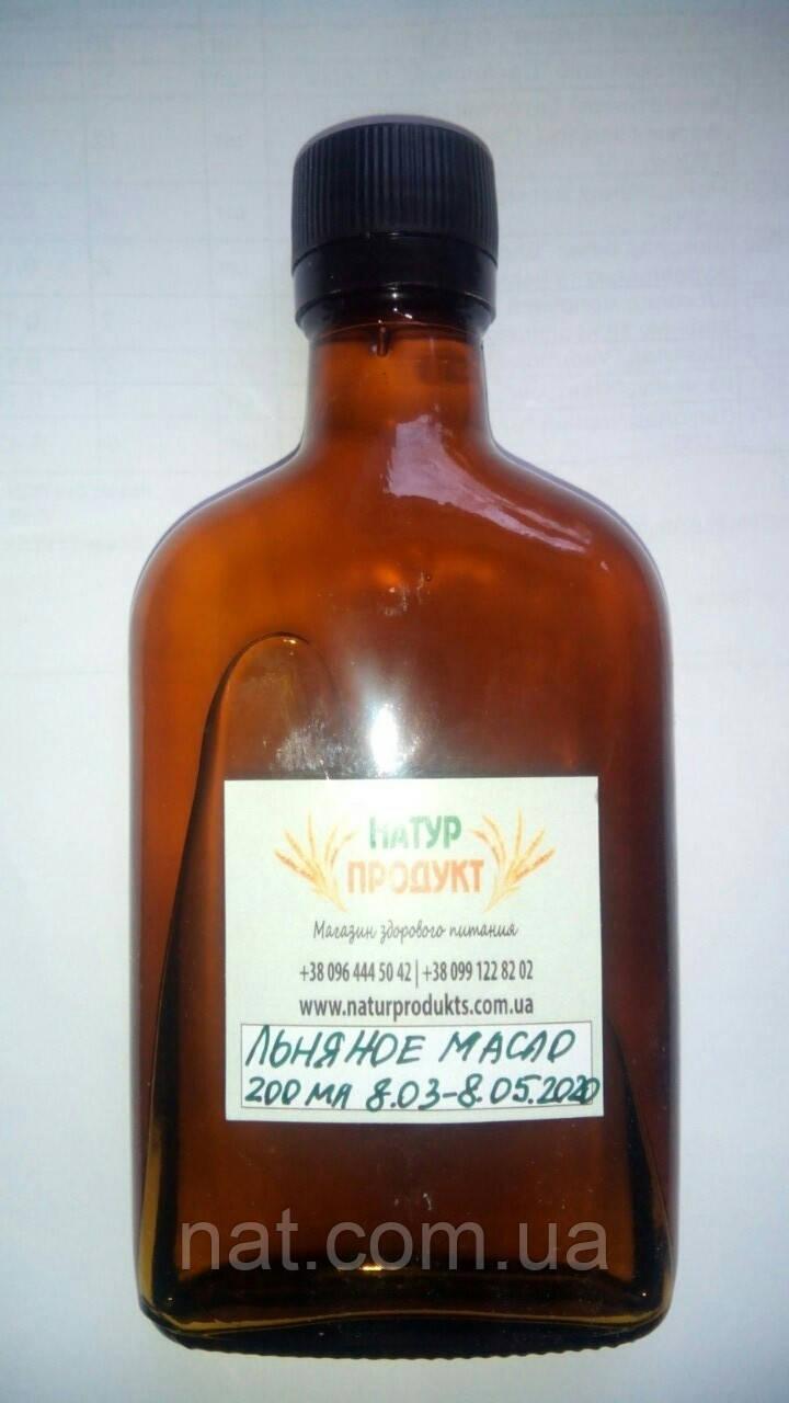 Живое свежайшее сыродавленное льняное масло , 200мл