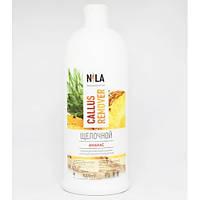 Средство для педикюра Nila Callus Remover  (щелочной), 1000 мл (запахи в ассортимете)