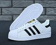 Кроссовки женские Adidas Superstar  в стиле Адидас Суперстар,натуральная кожа, код KD-10838.Белые
