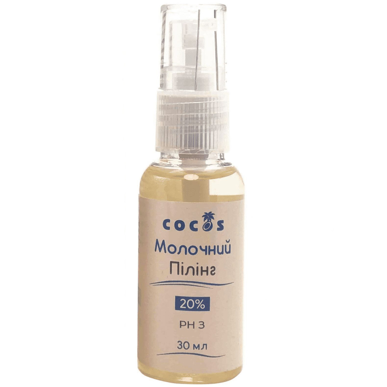 Пілінг Cocos 20% молочний 3 pH 30 мл