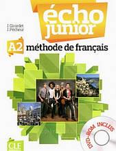 Écho Junior A2 Méthode de Français - Livre de l'élève + DVD-ROM: Cle International / Учебник