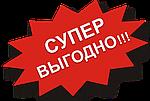 ВНИМАНИЕ АКЦИЯ!!! ОСТАВЬ ОТЗЫВ И ПОЛУЧИ ПРОМОКОД!!!