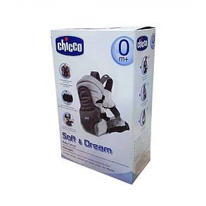 Эрго рюкзак-кенгуру Chicco Soft & Dream Серый (889729697), фото 2