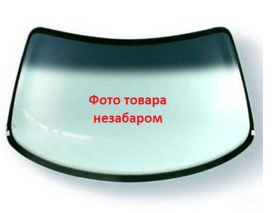 Лобовое стекло Daewoo Matiz / Chery QQ QQ3 2003- S11
