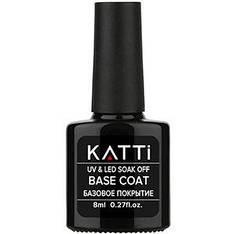 KATTi BASE Coat гелевое базовое покрытие для ногтей 8ml