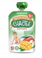 "Пюре фруктове Яблуко-манго ""Маленьке щастя"" 90 гр з 6 міс"