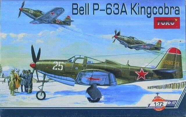 Bell P-63A Kingcobra. Сборная модель самолета в масштабе 1/72. TOKO 112