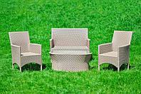 Комплект из искусственного ротанга Sauvignon, мебель из искусственного ротанга, комплект из ротанга