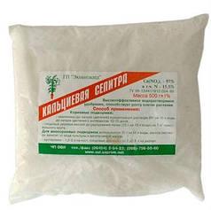 Кальциевая селитра 0, 5 кг