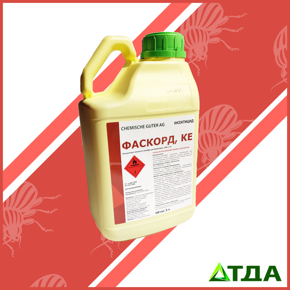 Инсектицид Фаскорд, к.е. (Факстак)