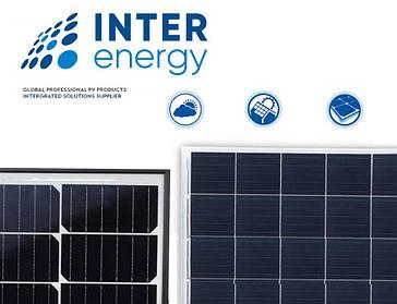 Сонячні батареї Inter Energy / сонячні панелі Inter Energy