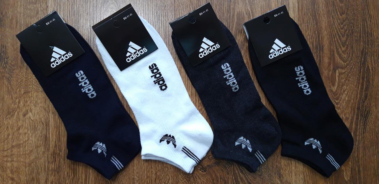 """Чоловічі короткі стрейчеві шкарпетки сітка в стилі""""Adidas A"""" Туреччина 41-45"""