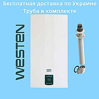 Котел Westen Pulsar Digital 24 Fi Безкоштовна доставка