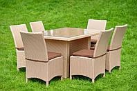 Комплект из искусственного ротанга Gratsyya, мебель из искусственного ротанга, комплект из ротанга