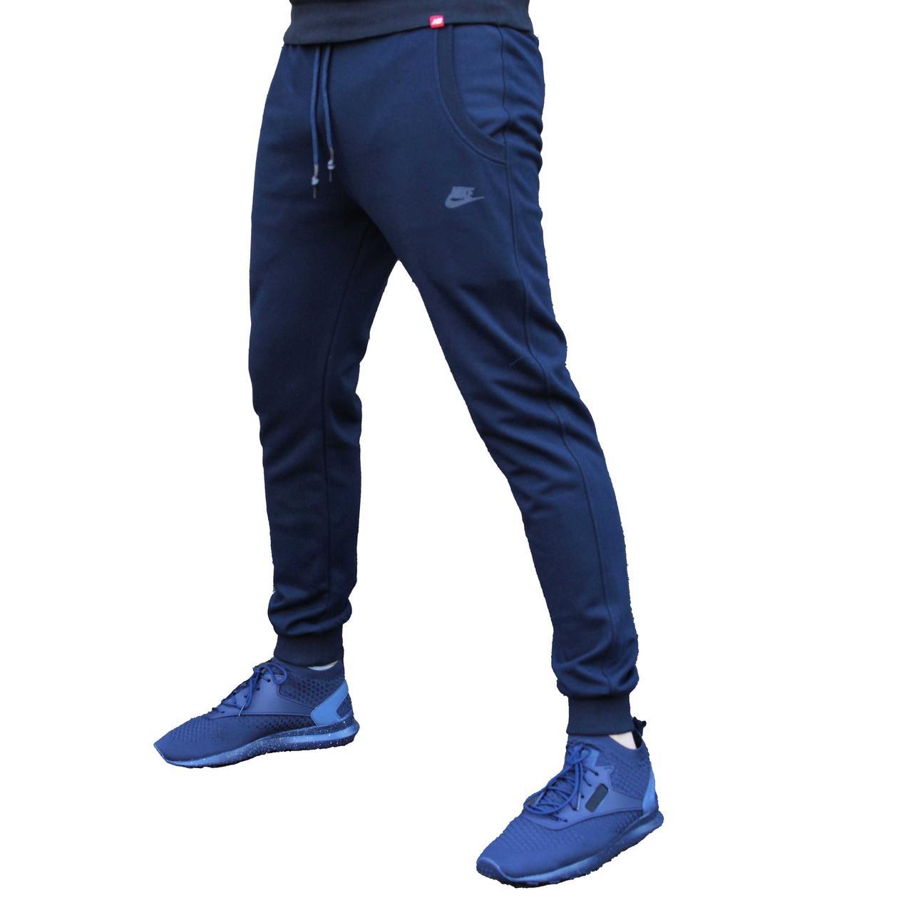 Спортивные трикотажные штаны синие на манжете 50 размера(Реплика)