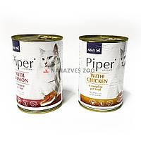 Консерва Piper Cat Adult 400г