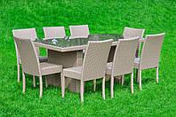 Комплект из искусственного ротанга Domynyk, мебель из искусственного ротанга, комплект из ротанга
