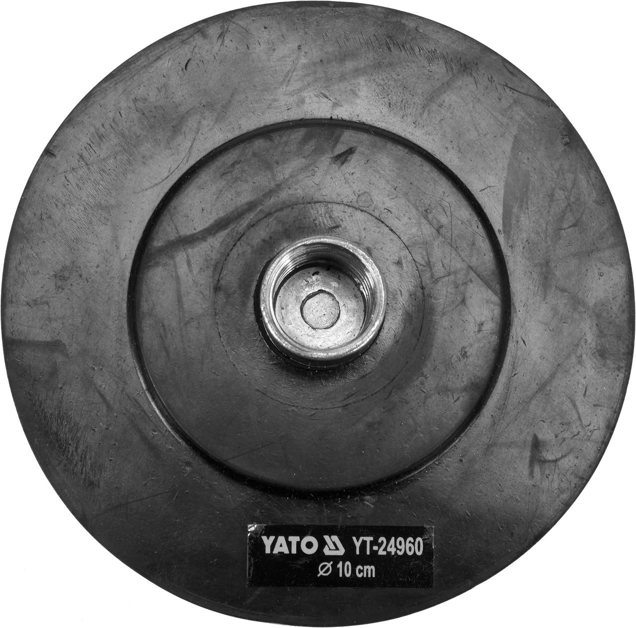 Наконечник дисковий для очищення каналізації YATO : Ø= 10 см, t= 6 мм, резиновий, до YT-24980