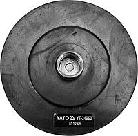 Наконечник дисковий для очищення каналізації YATO : Ø= 10 см, t= 6 мм, резиновий, до YT-24980, фото 1