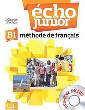 Écho Junior B1 Méthode de Français - Livre de l'élève + DVD-ROM: Cle International / Учебник