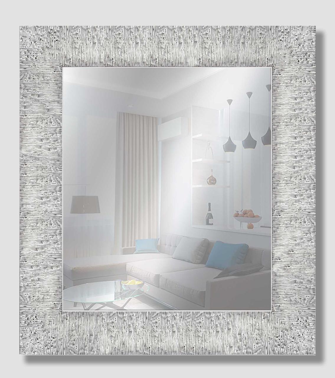 Зеркало настенное в раме Factura Textured silver 46х53 см серебро