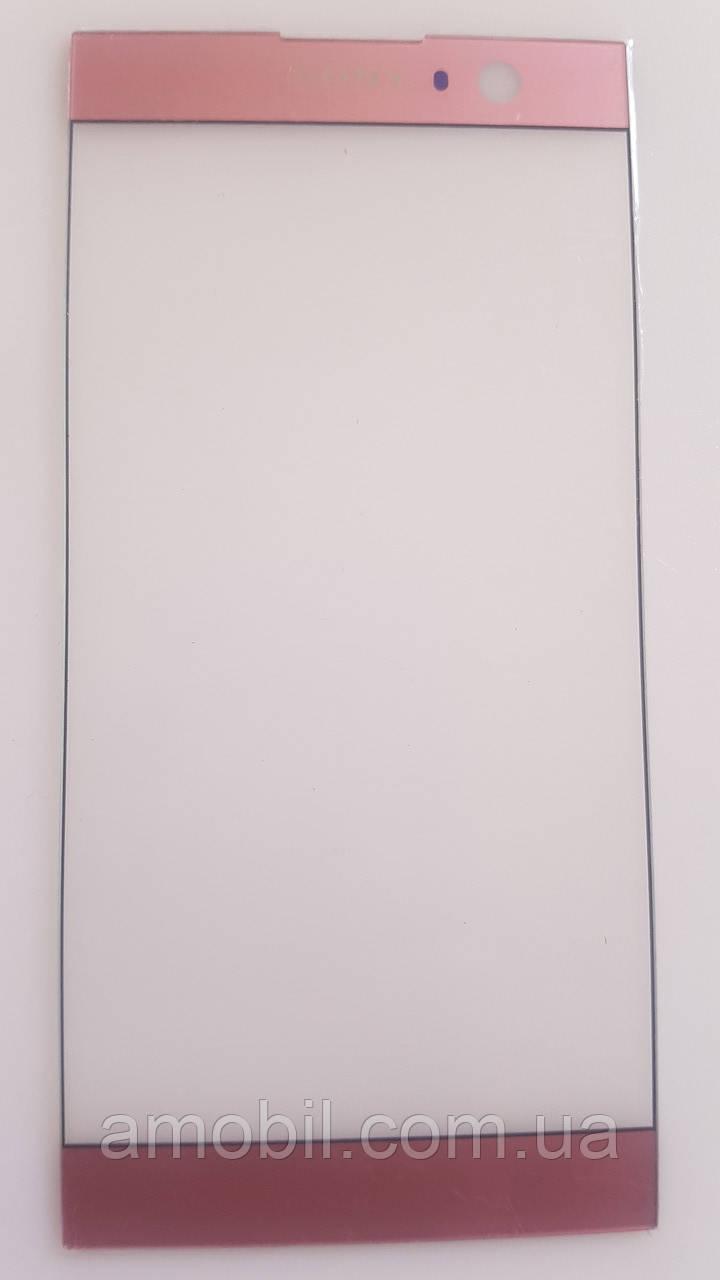 Стекло Sony Xperia XA2 H3113 / H3123 / H3133 / H4113 / H4133 pink