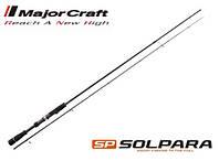 Спиннинг Major Craft New SOLPARA SPX-T762L 2.29м