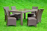 Комплект из искусственного ротанга Morana, мебель из искусственного ротанга, комплект из ротанга