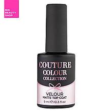 Бархатный топ для гель-лака NAOMI Couture Colour Velour 9 мл