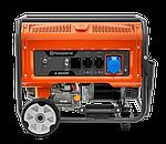 Генератор бензиновый Husqvarnа G8500P