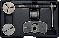 Сепаратори гальмівних супортів YATO 6 шт, фото 1