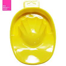 Ванночка для маникюра Желтая Sibel