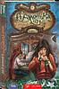 """Русалонька із 7-В та Загублений у часі. Марина Павленко. Книга 2. Серія """"Русалонька із 7-В""""."""