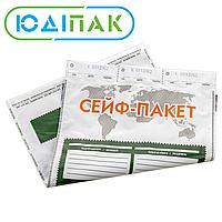 Сейф-пакет 20 см * 29 см с отрывными талонами
