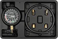 Тестер для вимірювання вакуума і компресії YATO 0-0.1 МПа, зі спорядженням, 9 шт + кейс, фото 1
