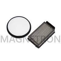 Комплект фильтров мотора HEPA + микро (контейнера) для пылесоса Rowenta ZR005901