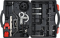 Фіксатори ГРС дизельних і бензинових двигунів автогрупи OPEL YATO, компл. 29 елем., фото 1