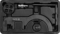 """Фіксатори газорозподільної системи двигунів авто групи BMW, з квадр.- 1/2"""", наб. 6 елем., фото 1"""