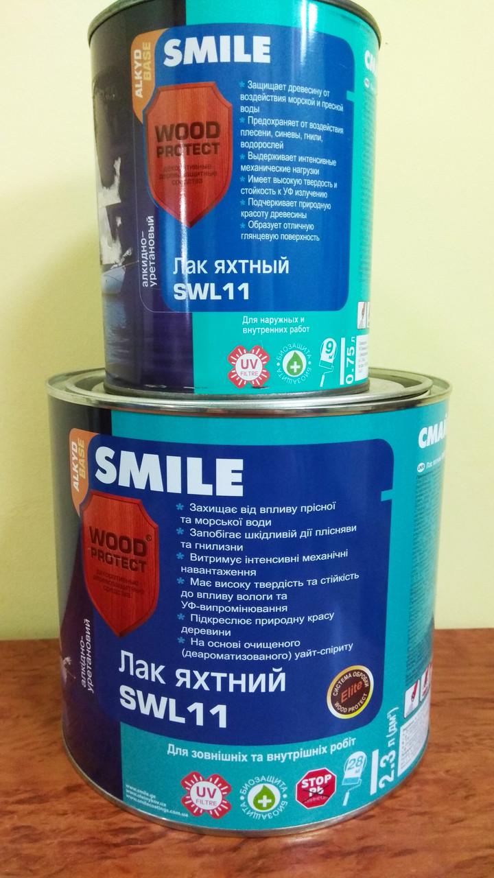 """Лак яхтний SWL-11 напівматовий 0,7 л ТМ """"SMILE"""""""