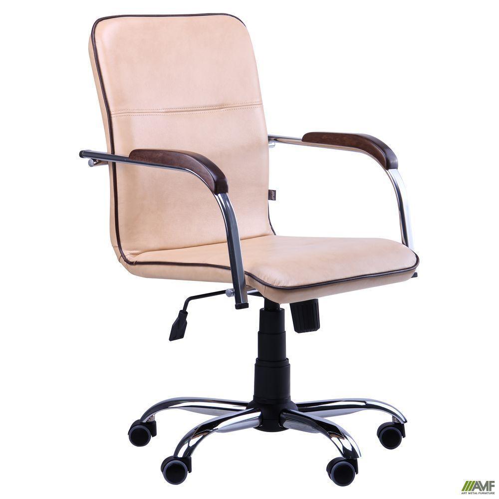 Кресло офисное AMF Самба-RC Хром бежевое