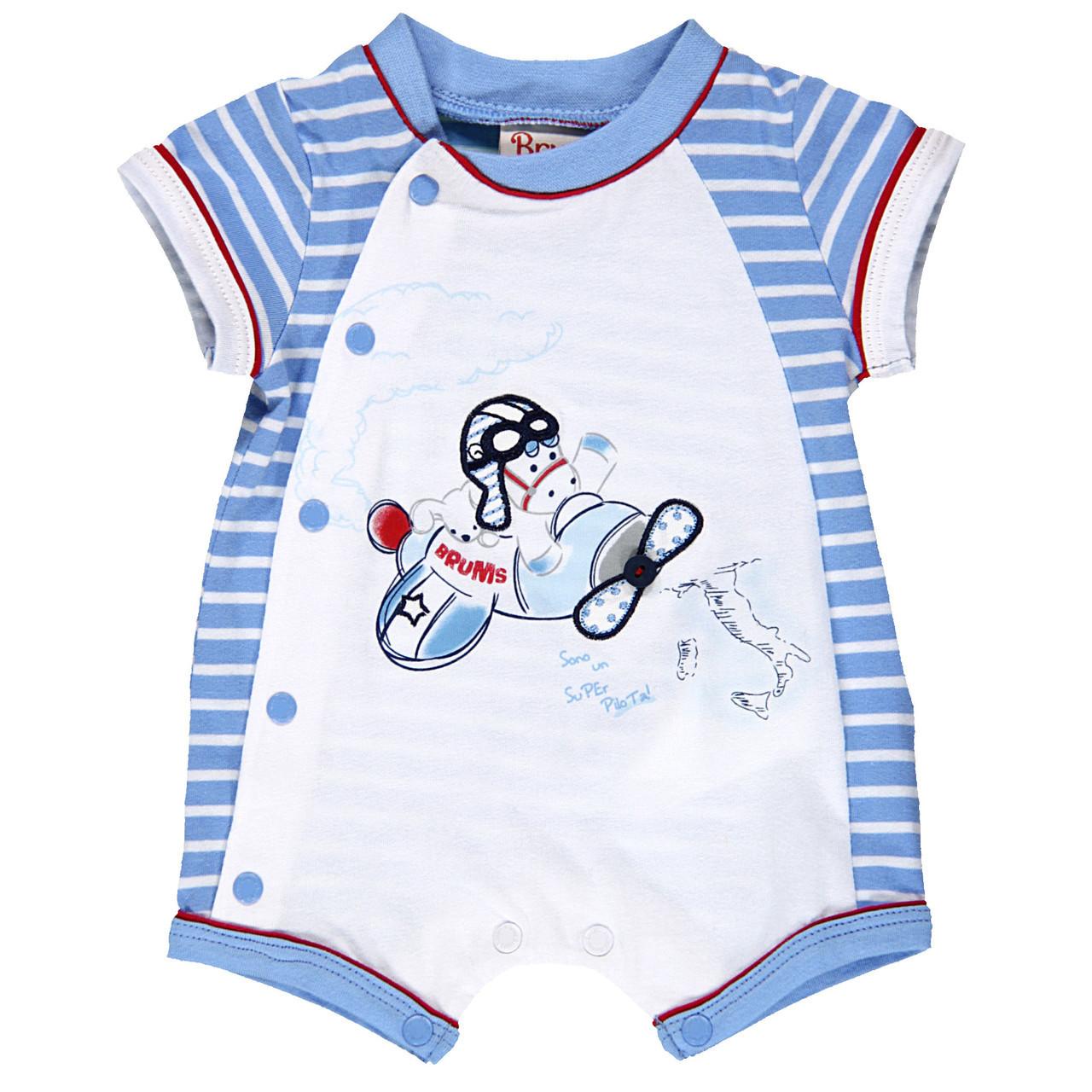 Песочник для мальчика BRUMS Италия 141BBFZ010 бело-голубой